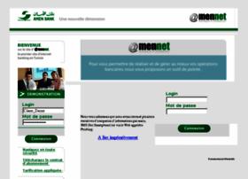 amennet.com.tn