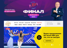 amik.ru