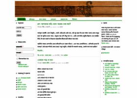 amrabondhu.com