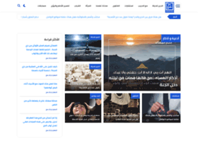 amrkhaled.net