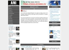 aniin.com
