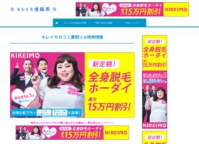 aomori-ubi.jp