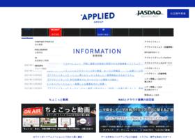 applied-g.jp