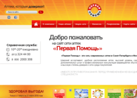 apteka-pp.ru