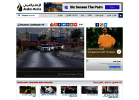 arabic-media.com