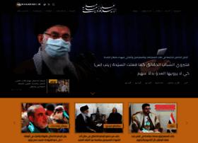 arabic.khamenei.ir