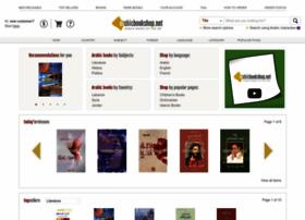 arabicbookshop.net