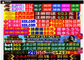 archery-stores.com