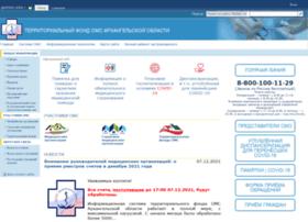 arhofoms.ru