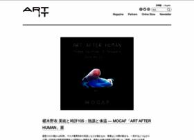 art-it.asia