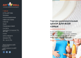 art-mall.com.ua