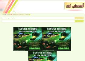 as7abnet.com