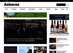 asbarez.com