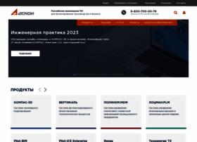 ascon.ru