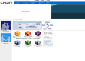 asp.cj-soft.co.jp