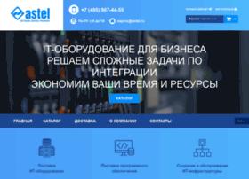 astel.ru