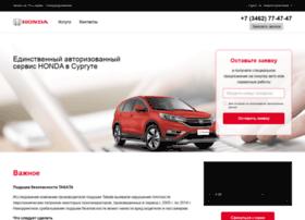 au-v.ru