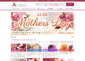aubejp.com