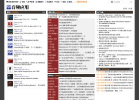 audiobar.net