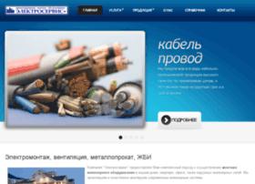 avantil.kiev.ua