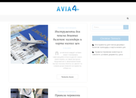 avia4.ru