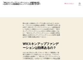 avon-katalog.net