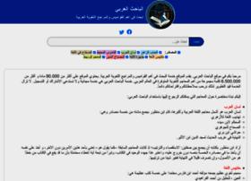 baheth.info