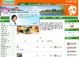 baiqiuenshop.com