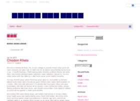 ... sa related searches bangla choti world 1998 read latest bangla choti