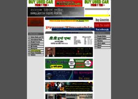 bangladeshtigers.com