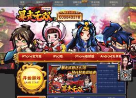 baozouwushuang.com