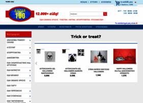 bazar100.gr