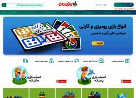 bazidan.com