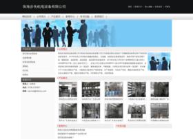 bdjinhui.com