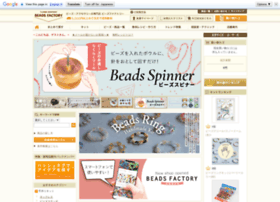 beadsfactory.co.jp