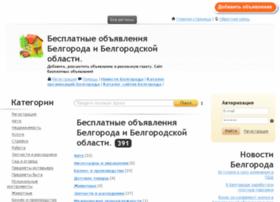 belgorod-reklama.com