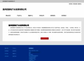 bestwebsitehostingsite.com