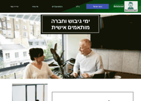 beteisrael.co.il