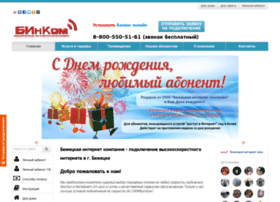 bezhintercomp.ru