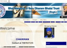 bhaimardanajisarvdharambhalaitrust.com
