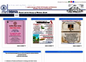 bhavans.info