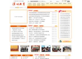bhjy.net