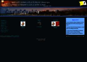 bibleintamil.com