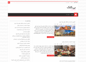 bikalak.com