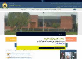 bisemdn.edu.pk