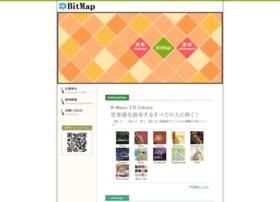 bitmap.co.jp
