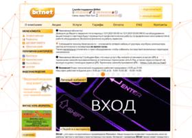 bitnet.dn.ua
