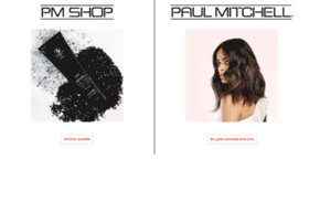 bitrix-pc.paulmitchell.ru