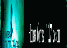 bitva-ekstrasensov.tv