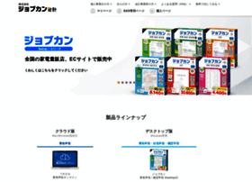 bizsoft.co.jp